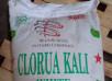 Cung cấp Kali nguyên liệu (KCl) cho nuôi trồng thủy sản và nông nghiệp